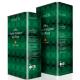 Planeta Extra Virgin Virgin Olive Oil DOP Mazara Valley 3L