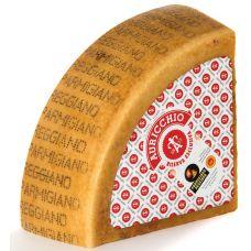 Auricchio Parmiggiano reggiano 1/8 (4,0 kg)